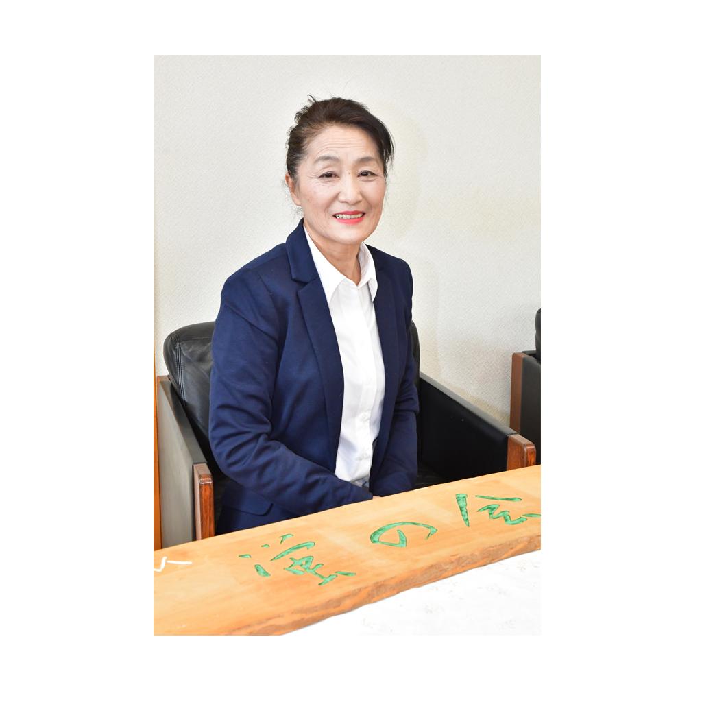 社会福祉法人「清順会」理事長の沢畑清子さん