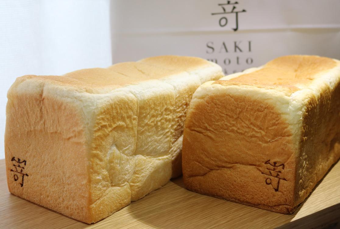 「嵜本」の食パン