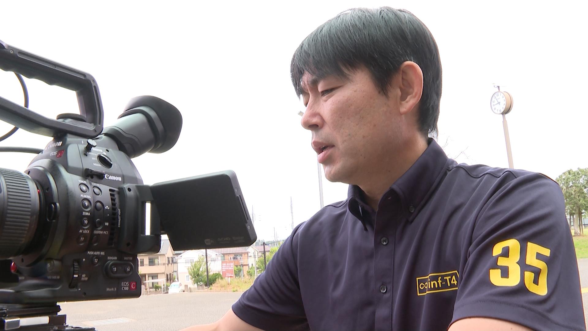 岩渕平さん
