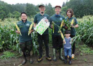 朝採りトウモロコシを当日配達 本田農園