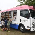 【茨城再見聞】3000冊載せて市内を巡回 移動図書館(日立)