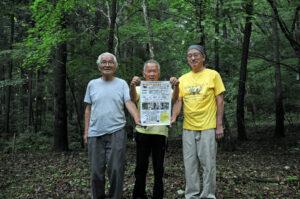 【茨城再見聞】カブト虫の里 18日オープン 折橋町の森(常陸太田)