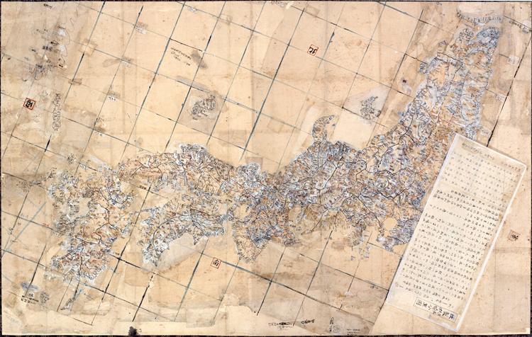 赤水制作の地図