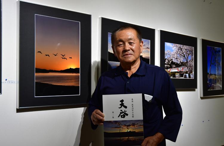 写真集を持つ橋本さん