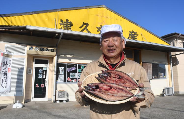 サバの干物を持つ津久浦社長