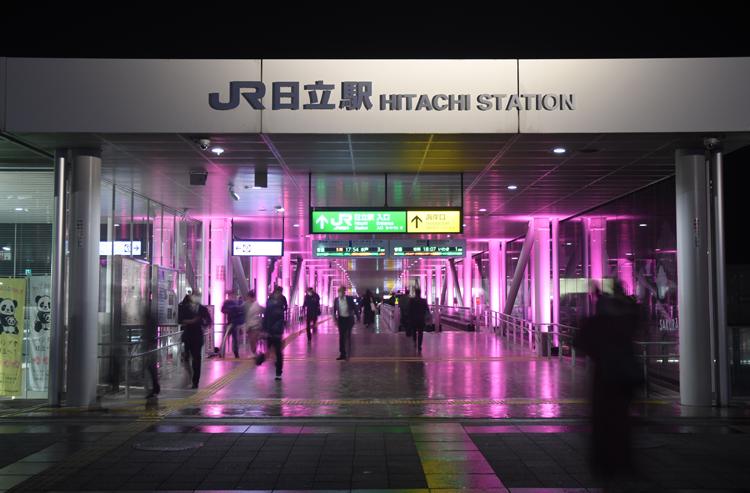 日立駅入口