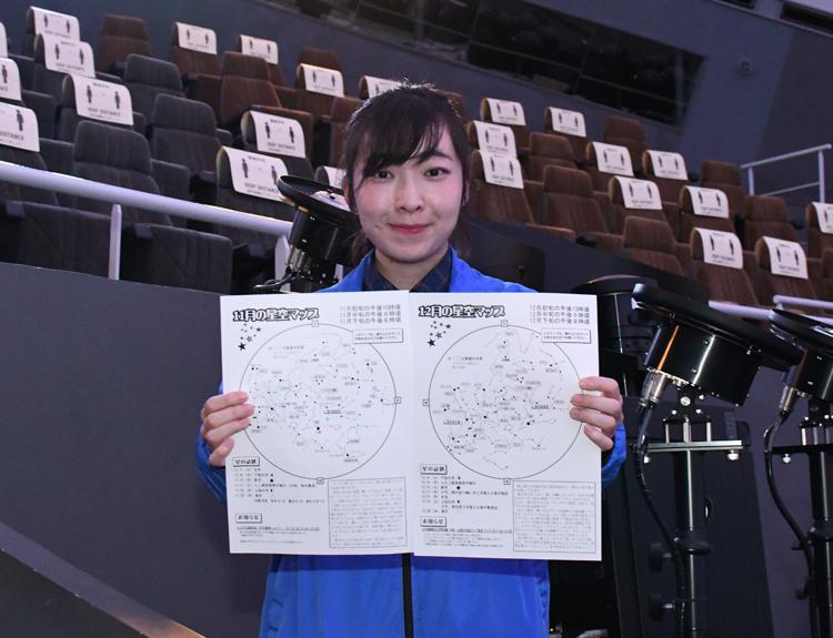 星空マップを持つ樫村さん