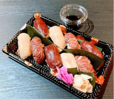 桜屋-桜にぎり9貫