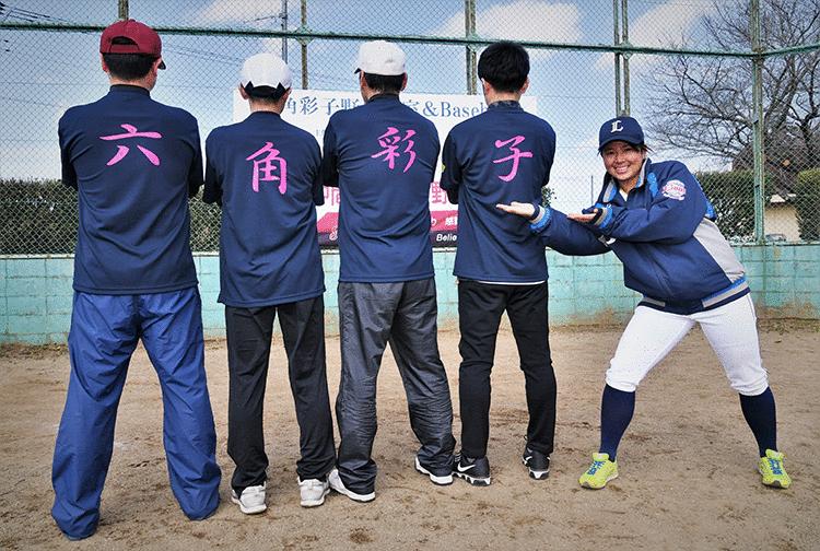 六角さんと仲間たちの写真