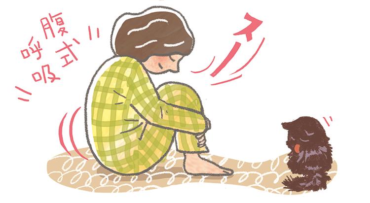 かんたん安眠ストレッチ(4)