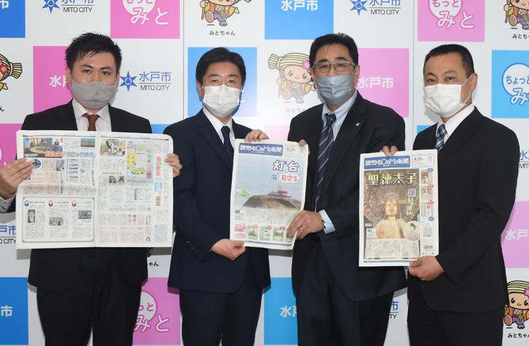 長尾さん、高橋市長、正木支部長、根岸副支部長