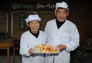 愛されるシャーベットパン 水府食品製造本舗は製造60年 夫婦が手間暇かけ