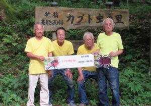 カブト虫の里 22日スタート 「子どもらを笑顔に」と茨城県常陸太田市の男性ら運営