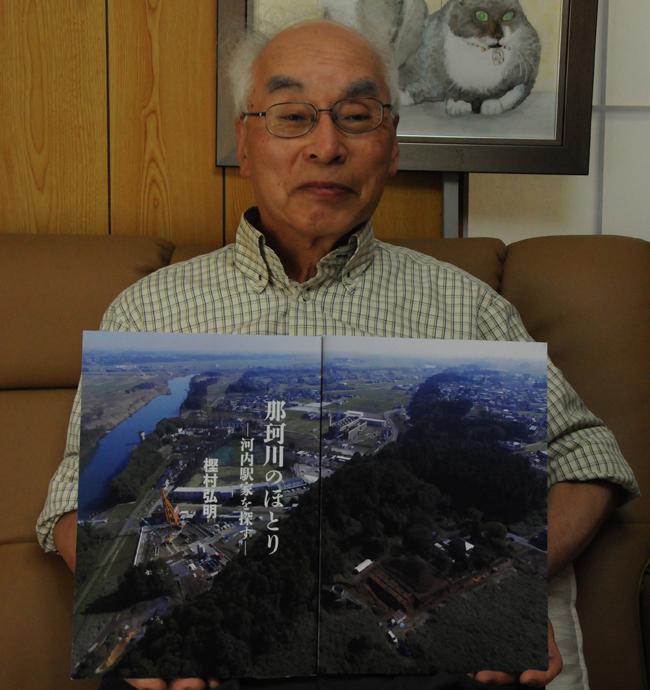 著書と樫村さん
