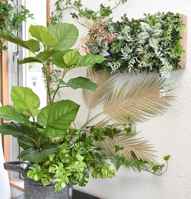 観葉植物などを使ったアレンジメント